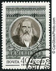 USSR - 1957: shows Dmitri I Mendeleev 1834-1907, chemist -...