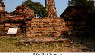 Pagoda in the temple of Ayuthaya, Thailand, ancient famous...