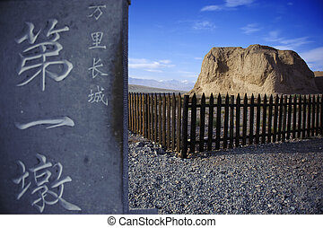 The First Pier of Great Wall in the Gobi Desert,in Jiayuguan...