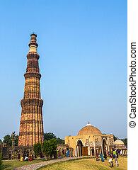 Qutub Minar Tower or Qutb Minar