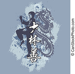 kungfu - illustration for shirt printed and poster