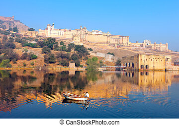 Maota Lake and Amber Fort in Jaipur, Rajasthan, India, Asia