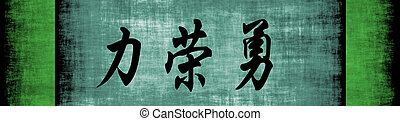 força, honra, coragem, Chinês, motivational,...