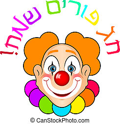 "Happy Purim - Vector 'Happy Purim"" (Hebrew) card with clown"