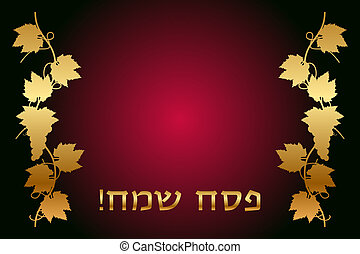 Happy Passover - Vector Happy Passover Hebrew wish card