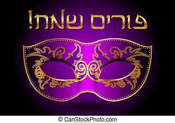 Happy Purim - Vector Happy Purim Hebrew purple background...