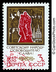Treptow monument ,Berlin - USSR-CIRCA 1970: A stamp printed...