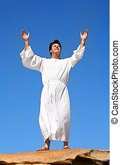 adoração, Elogio, felicidade