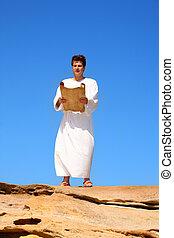 土地, 岩が多い, 砂漠,  scape, 読書, スクロール, 人