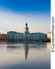 St Petersburg University Embankment - Museum of Anthropology...