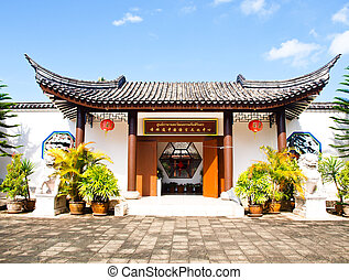 The entrance gate of Sirindhon Chinese cultural center, Mae...