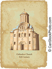 Orthodox church. Vector illustration.