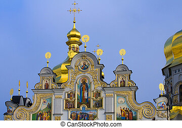 Kiev Pecherska Lavra - Pecherska Lavra , The unesco world...