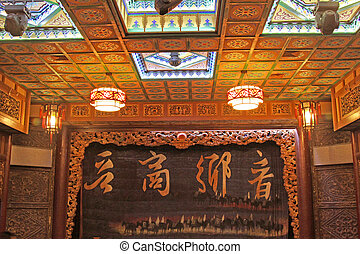 Exquisite chandelier and ceiling decoration, traditional...