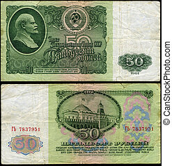 50 Roubles USSR 1961