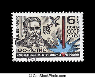 USSR - CIRCA 1981, MAY 12: canceled stamp printed in USSR,...