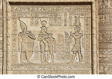 Relief Mammisi Dendera Temple - relief on the ouside wall of...