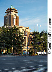 Nagoya city hall - street view of Nagoya city hall, Japan