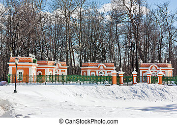 Kuskovo, Moscow - Small houses for birds in Kuskovo estate...