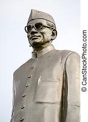 Neelam Sanjeeva Reddy Monument - Public monument statue of...