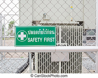 Warning sign, safety first