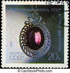 URSS, -, environ, 1971:, a, timbre, imprimé, URSS,...