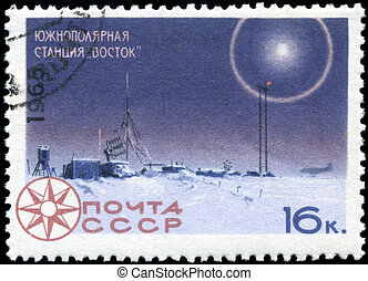 USSR - CIRCA 1965: A stamp printed in Russia shows South...