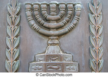 Symbol of Israel - Menorah with two olive branches