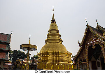 golden Chedi which is a major place of worship, Phra That Hariph