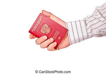 藏品, 護照, 人