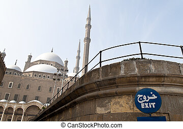 egypt, cairo mohammed ali mosque outside - egypt, cairo...
