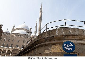 egypt, cairo mohammed ali mosque outside - egypt, cairo...
