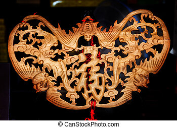 Wooden Chinese Bat Trivet Houhai Lake Beijing, China