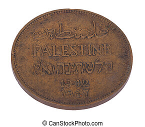 Isolated Palestine 2 Mils Coin - A vintage coin from...