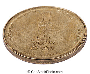 Isolated 1/2 Shekel - Tails High Angle - The reverse side of...