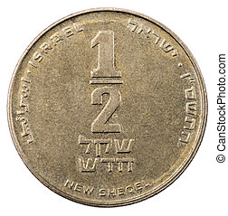 Isolated 1/2 Shekel - Tails Frontal - The reverse side of an...