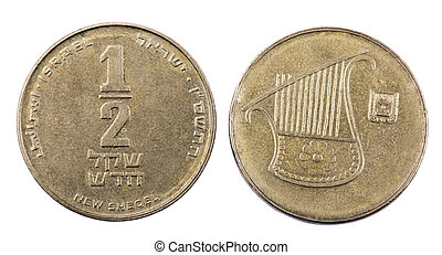 Isolated 1/2 Shekel - Both Sides Frontal - Two sides of an...