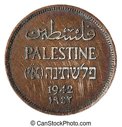 Vintage Palestine 1 Mil - Tails Frontal - Reverse (tails)...