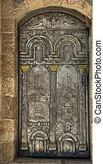 Synagogue Door - The entrance door of the Beit El Synagogue...
