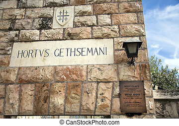 Gethsemane Entrance - The entrance to the Church of All...