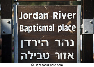 Jordan River Baptismal Place - A sign at the entrance to the...
