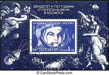 BULGARIA - CIRCA 1988: A stamp printed in Bulgaria devoted...