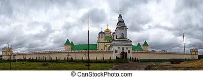 Mezhiritsky Holy Trinity Monastery XVI ages. Ostrog. Ukraine