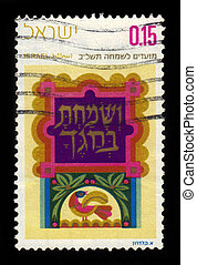 holiday of Sukkot, Joyous Festivals of Israel - ISRAEL -...