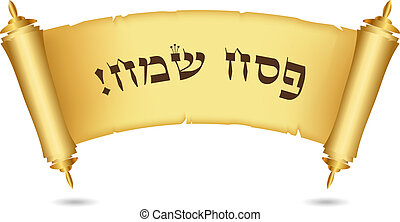"Happy Passover - ""Happy Passover"" (Hebrew) scroll of the law"