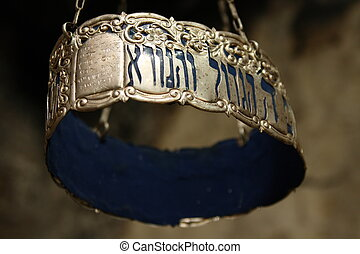 Jewish Religious Bible Crown - Jewish Religious Crown hang...