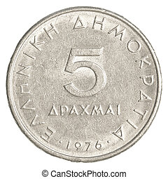 5 old Greek Drachmas coin