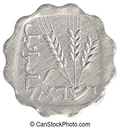 one Israeli old Agora coin isolated on white background