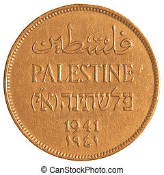 old Israeli Mil coin from the British Mandate Era - Israeli...