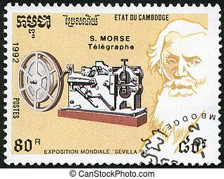 CAMBODIA - CIRCA 1992: A stamp printed in Cambodia shows...